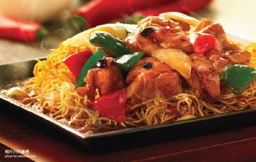Fried Noodle on Sizzling Plate