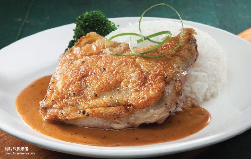 Pan-fried Chicken Steak With Rice